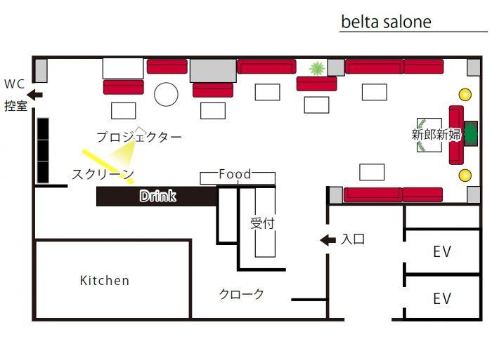 0124_belta-salone20190107
