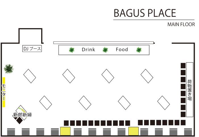 【BAGUS PLACE銀座】広告用レイアウト2019.1