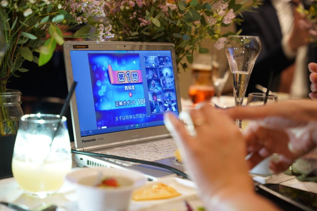 オンラインウェディングパーティー
