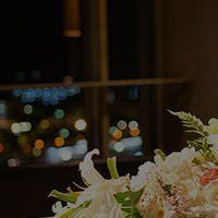 夜景が綺麗な会場