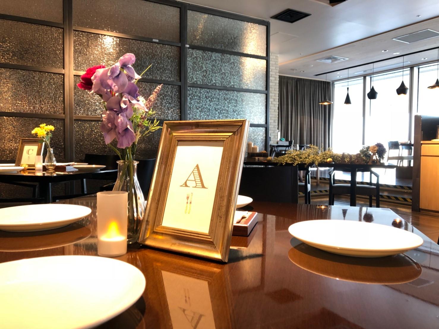 AW kitchen OSAKA 大阪あべのハルカス店