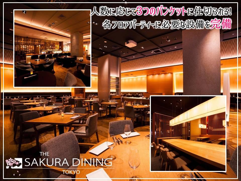 THE SAKURA DINING TOKYO