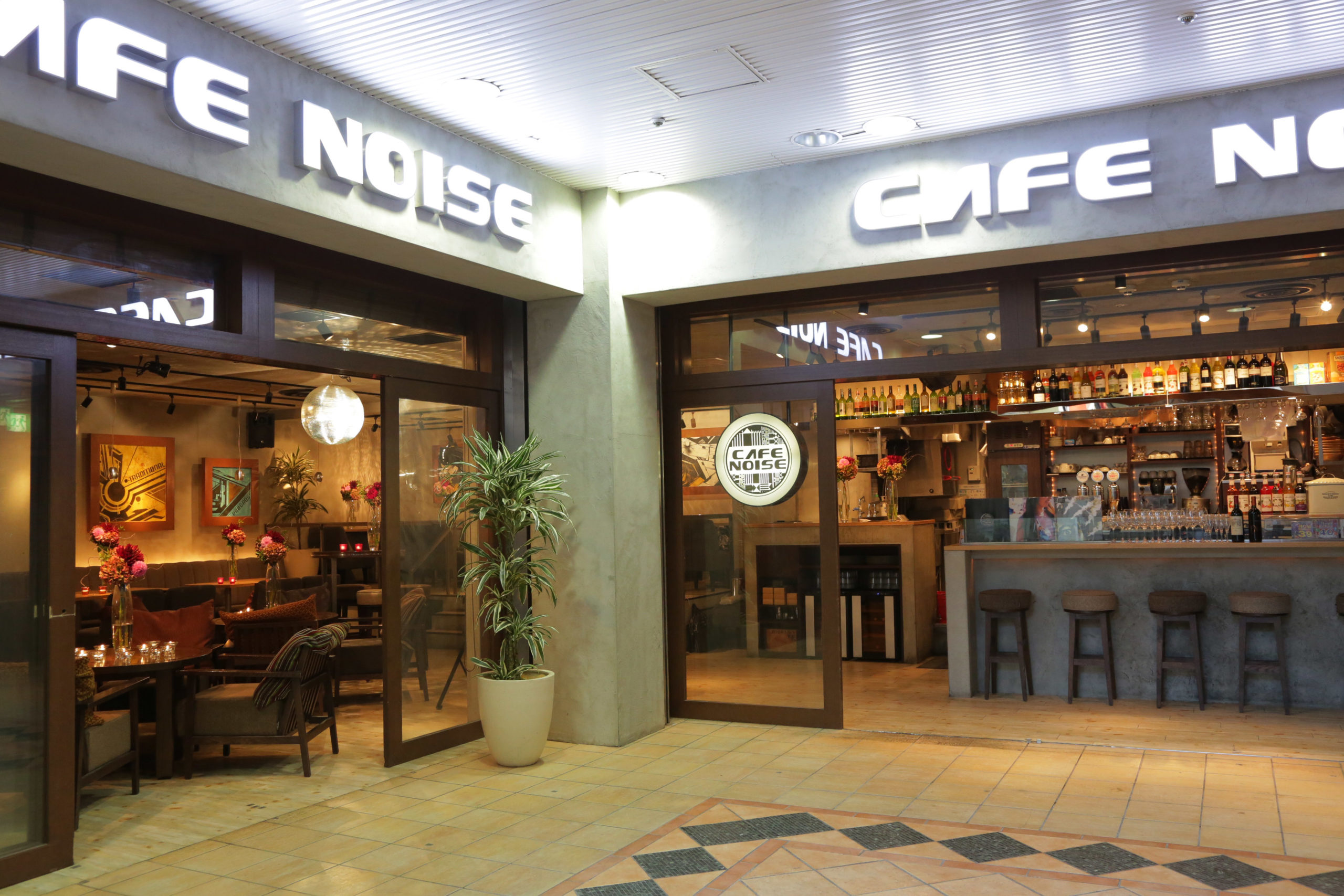 CAFE NOISE