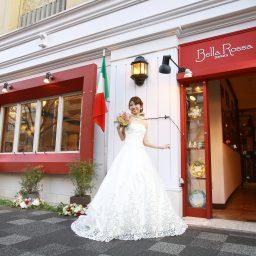 Bella Rossa Daniel's