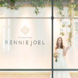 Rennie joel