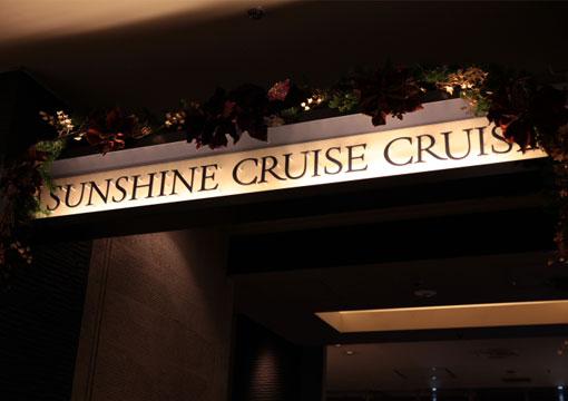 SUNSHINE CRUISECRUISE