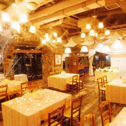 Tokyo Bellini Café