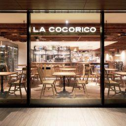 Cafe&Rotisserie LA COCORICO 上野の森さくらテラス