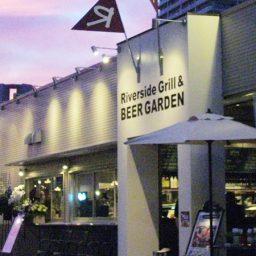 R RIVERSIDE GRLL & BEERGARDEN