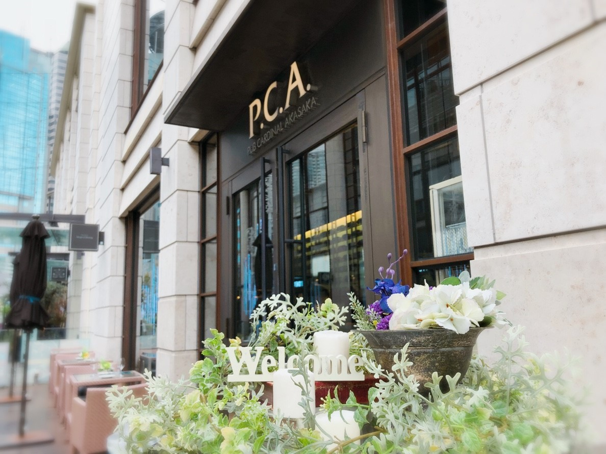 P.C.A Pub Cardinal Akasaka