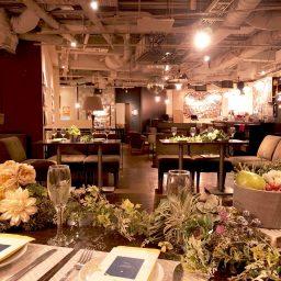 Cafe & Dining ballo ballo 渋谷店