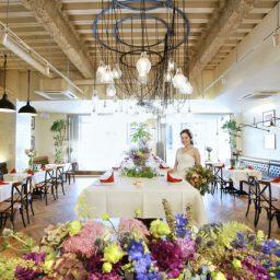 ONEonONE Garden Restaurant