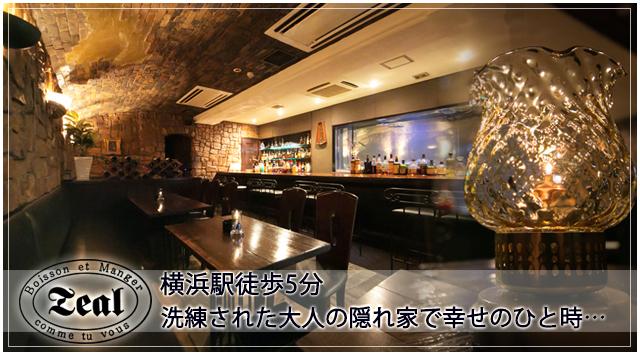 Zeal Yokohama