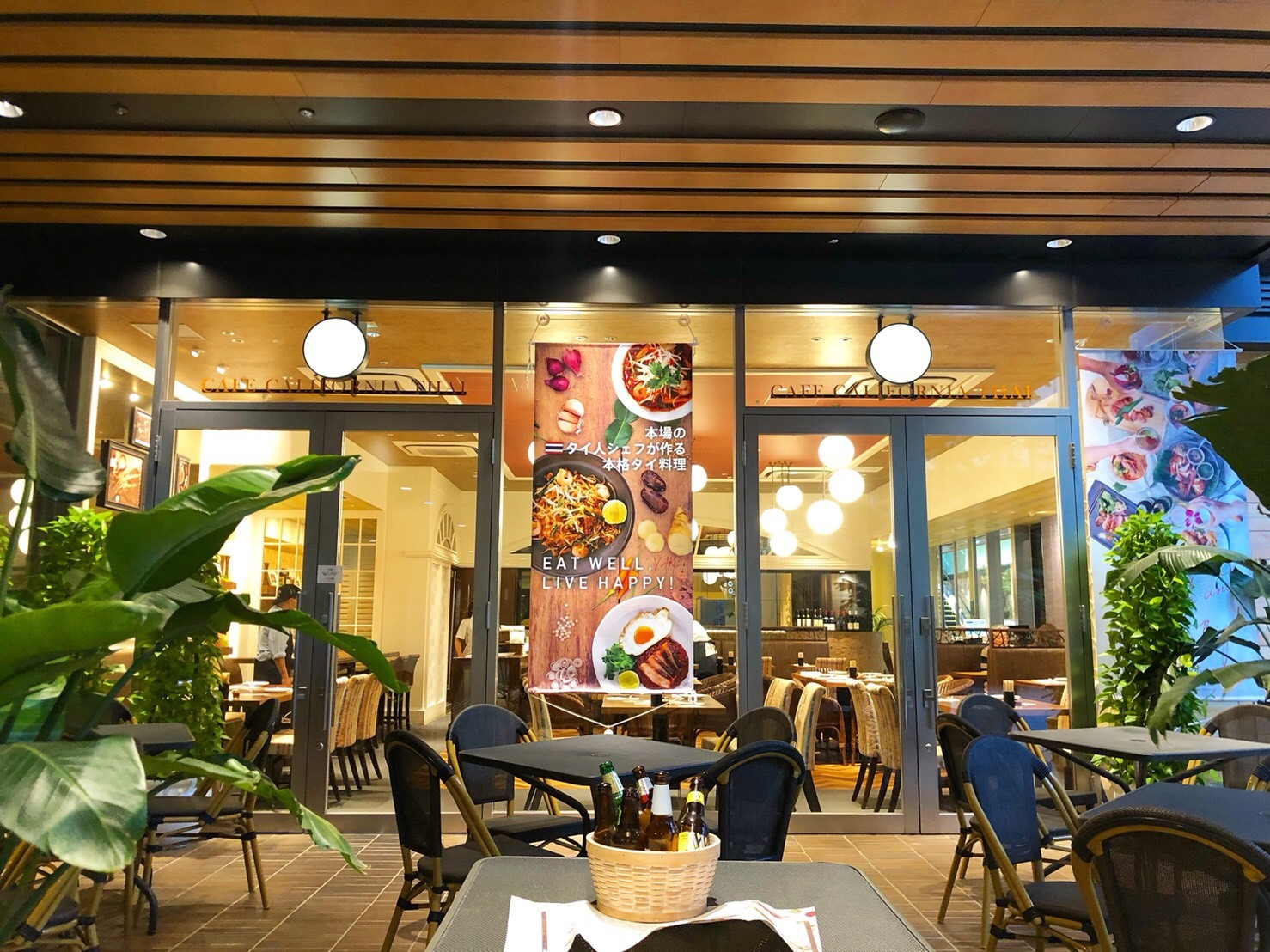 Gin Khao Cafe