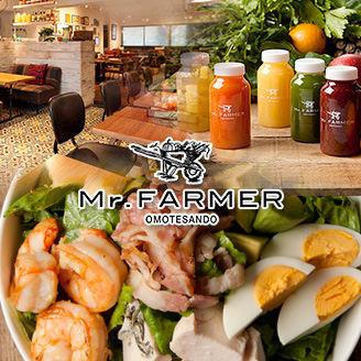 Mr.FARMER 表参道本店