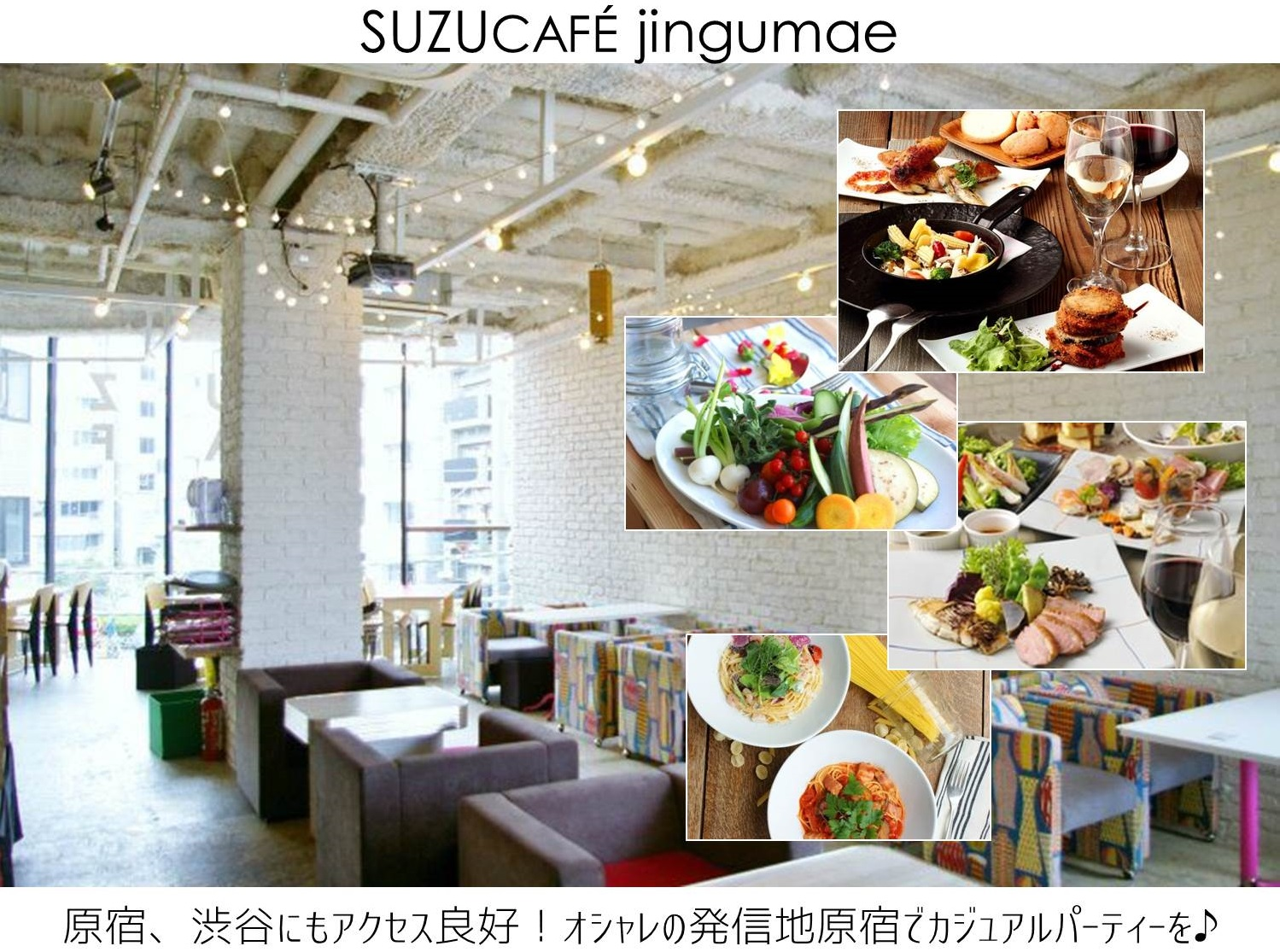 SUZU CAFE ‐jingumae‐