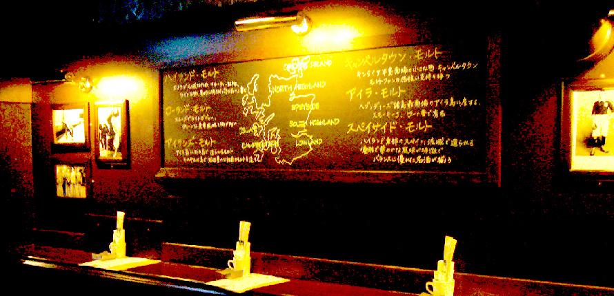 82 ALE HOUSE三田店