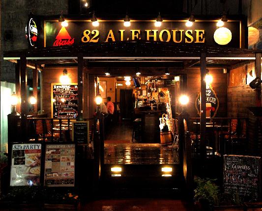 82 ALE HOUSE関内店