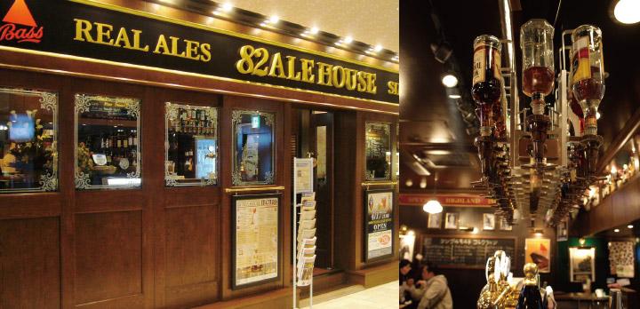 82 ALE HOUSE AKIBA TOLIM店