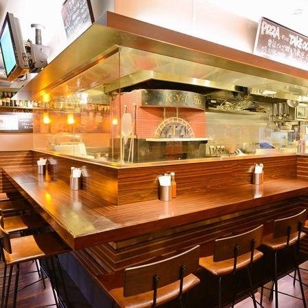 Oyster Spot Bar gigas