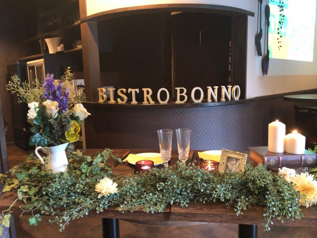 Bistro Bon‐no
