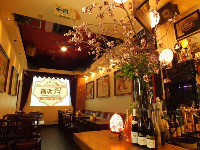 洋食バル 横浜ブギ