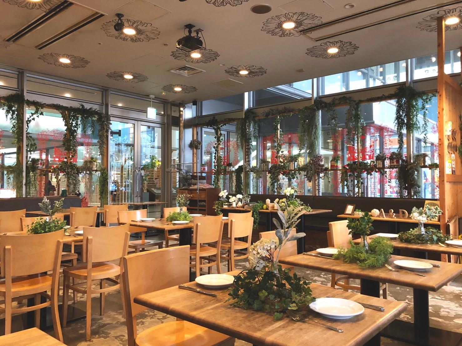 ITALIAN KITCHEN cucina新大阪