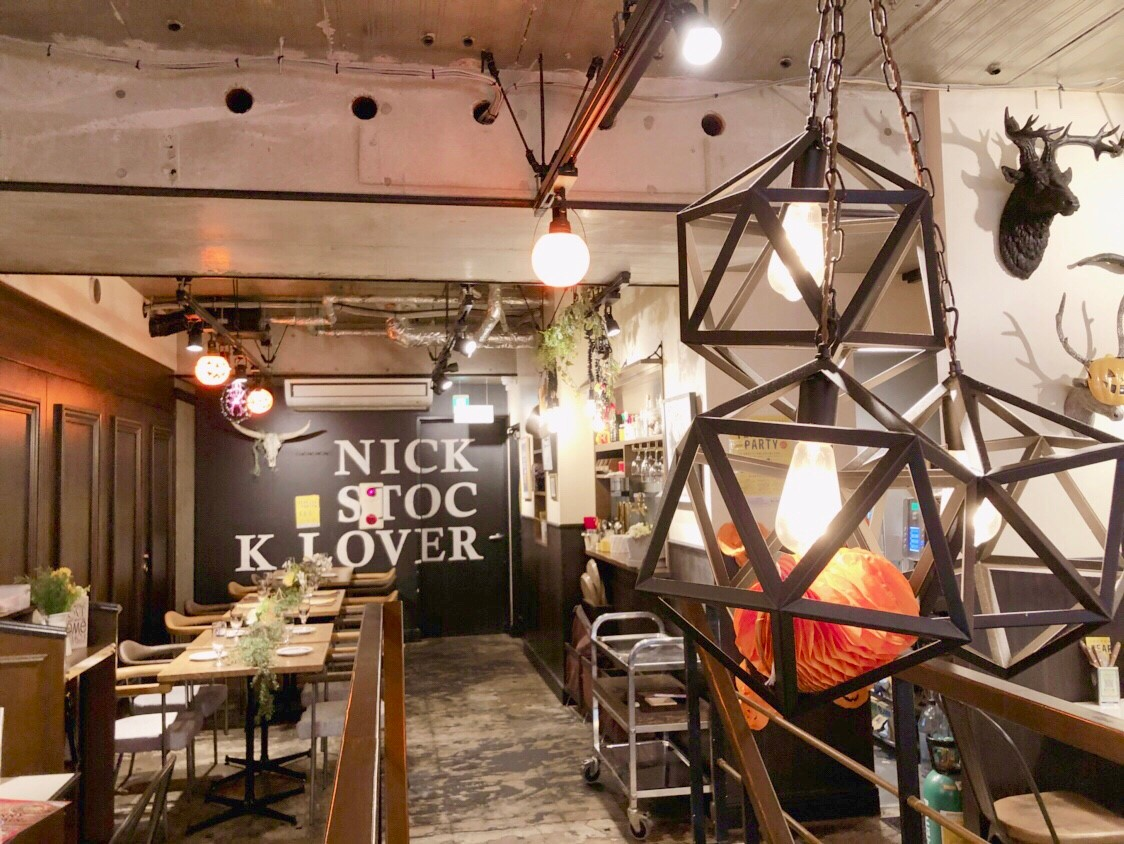 NICK STOCK渋谷道玄坂