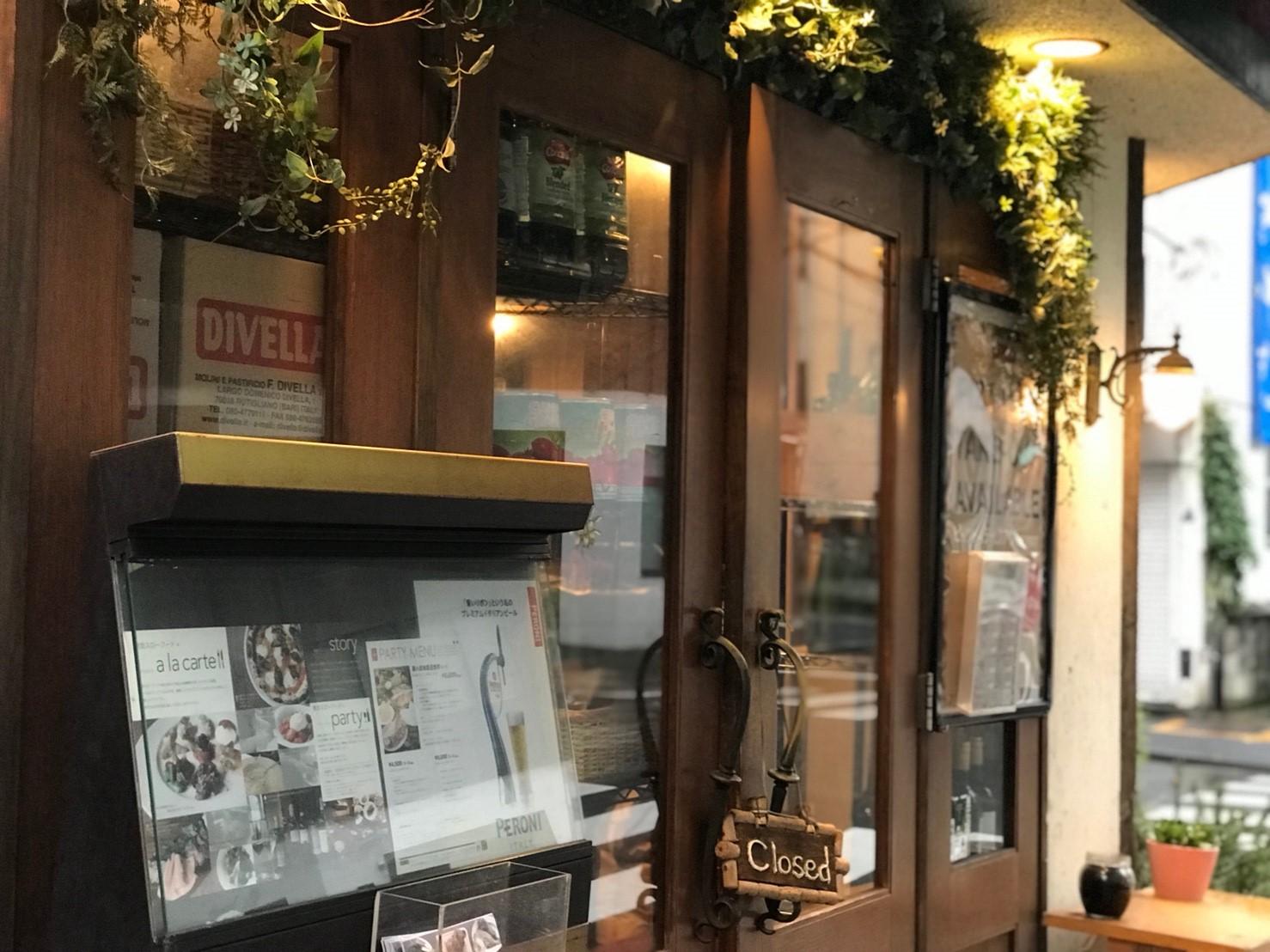 Pizzeria D'oro  新橋
