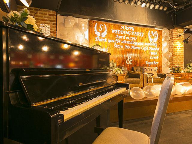 8feb4b88d43e1 No Name Cafe なんば (ノーネームカフェナンバ).  なんば駅徒歩1分 バンド演奏ok☆パフォーマンス重視の盛り上がる二次会 パーティができます!