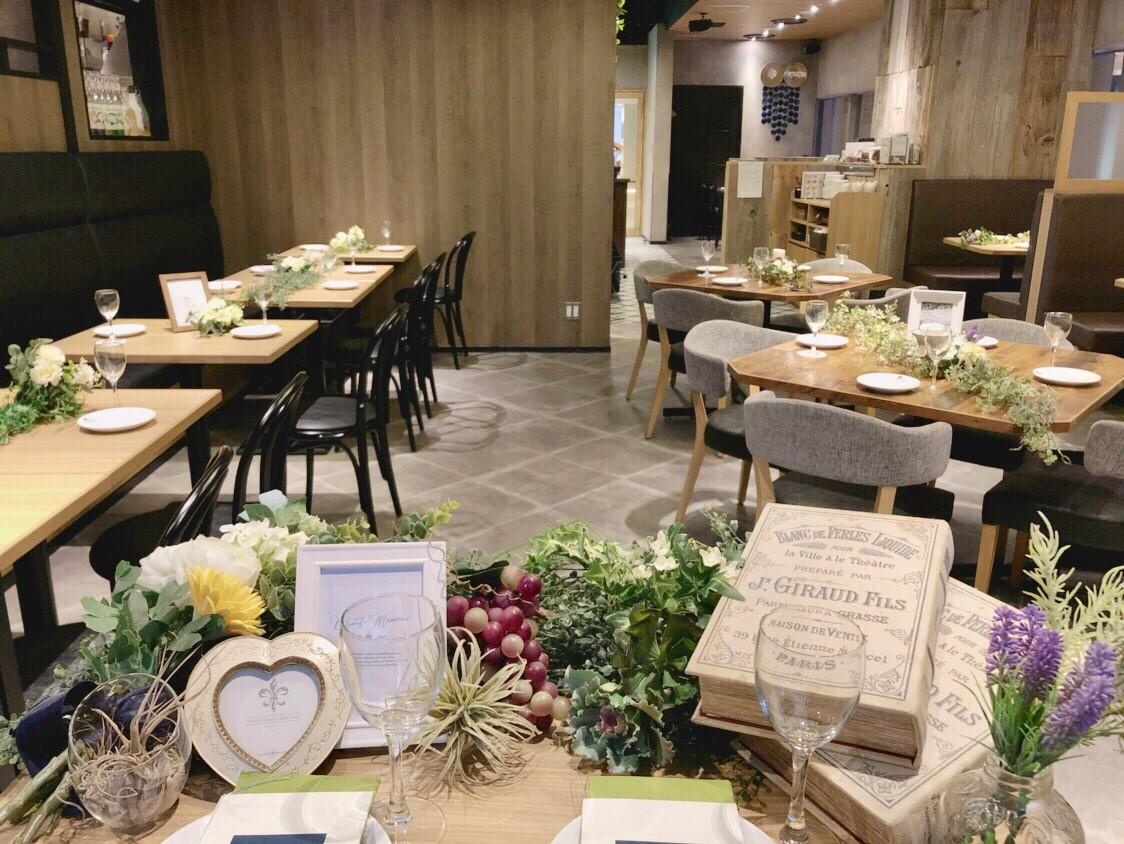 Asian Style Table PAPAYA LEAF 丸の内ビル