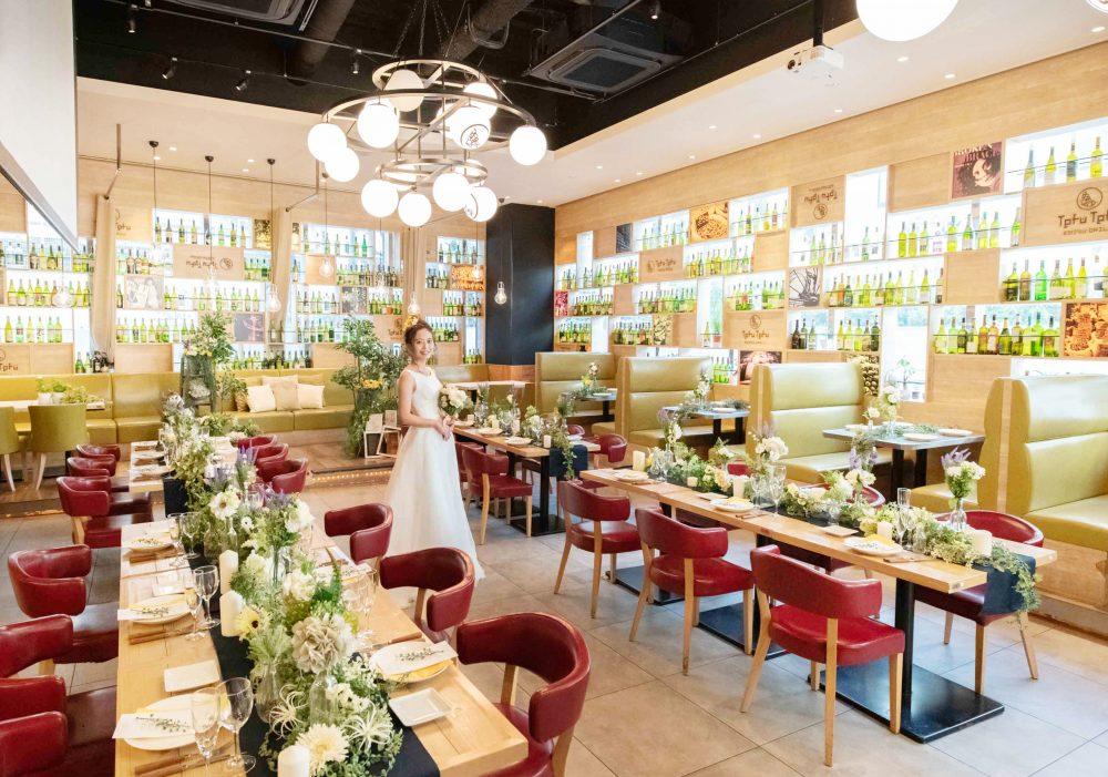 GRILL&cafe dining TefuTefu 恵比寿店