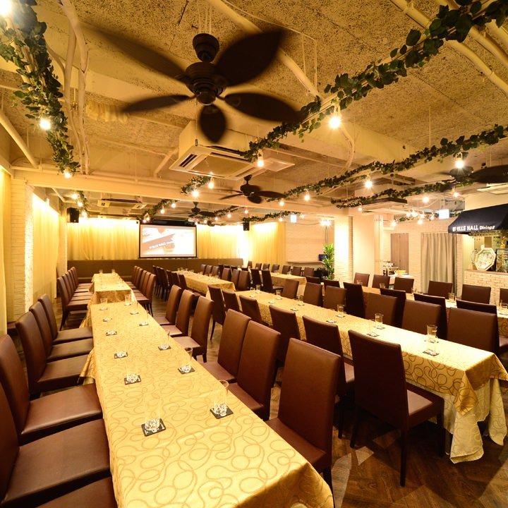 ELLE HALL Dining Sakae