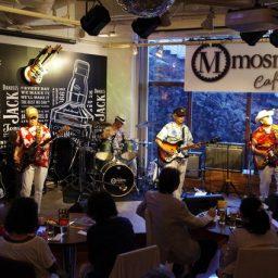 Mosrite Cafe