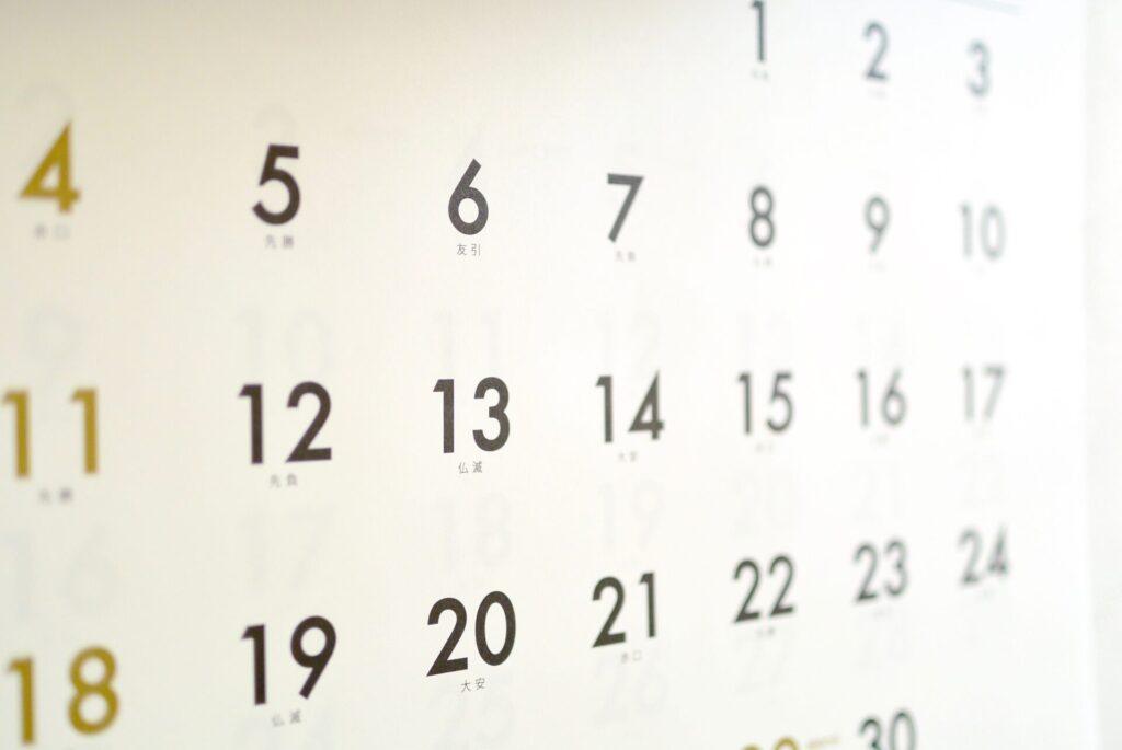 結婚式_カレンダー